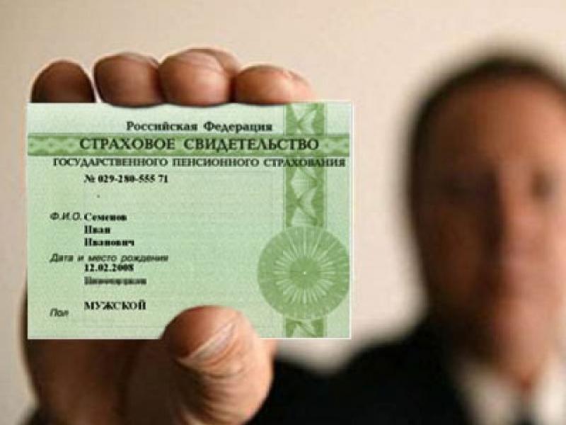 Сбербанк заявка на кредит наличными пенсионерам